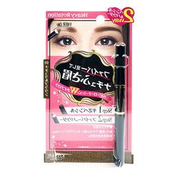 Isehan Kiss Me Heavy Rotaion Fit Fiber in Double Eyebrow 01N