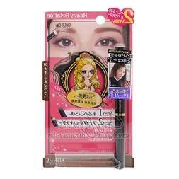 ISEHAN KISS ME Heavy Rotation 2 in 1 Fiber in Eyebrow Pencil