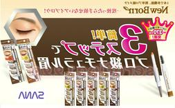 Japan SANA NewBorn EX 3way Eyebrow Liner W/Pencil Powder Bru