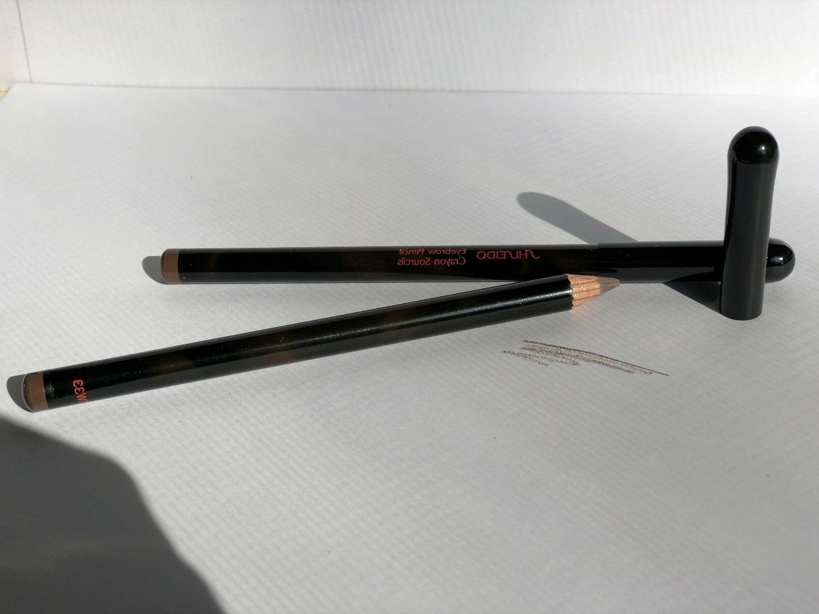 Shiseido Eyebrow Pencil Crayon Sourcils LighterMedium Tone