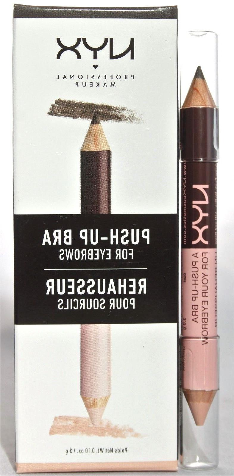NYX Eye Push-Up Brown Lot of 3
