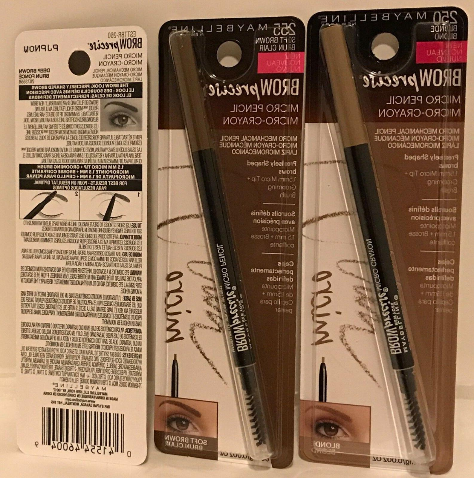 Maybelline Precise Micro Eyebrows 0.002