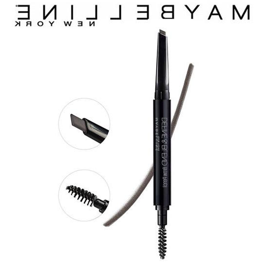 Define and Eyebrow Pencil NEW