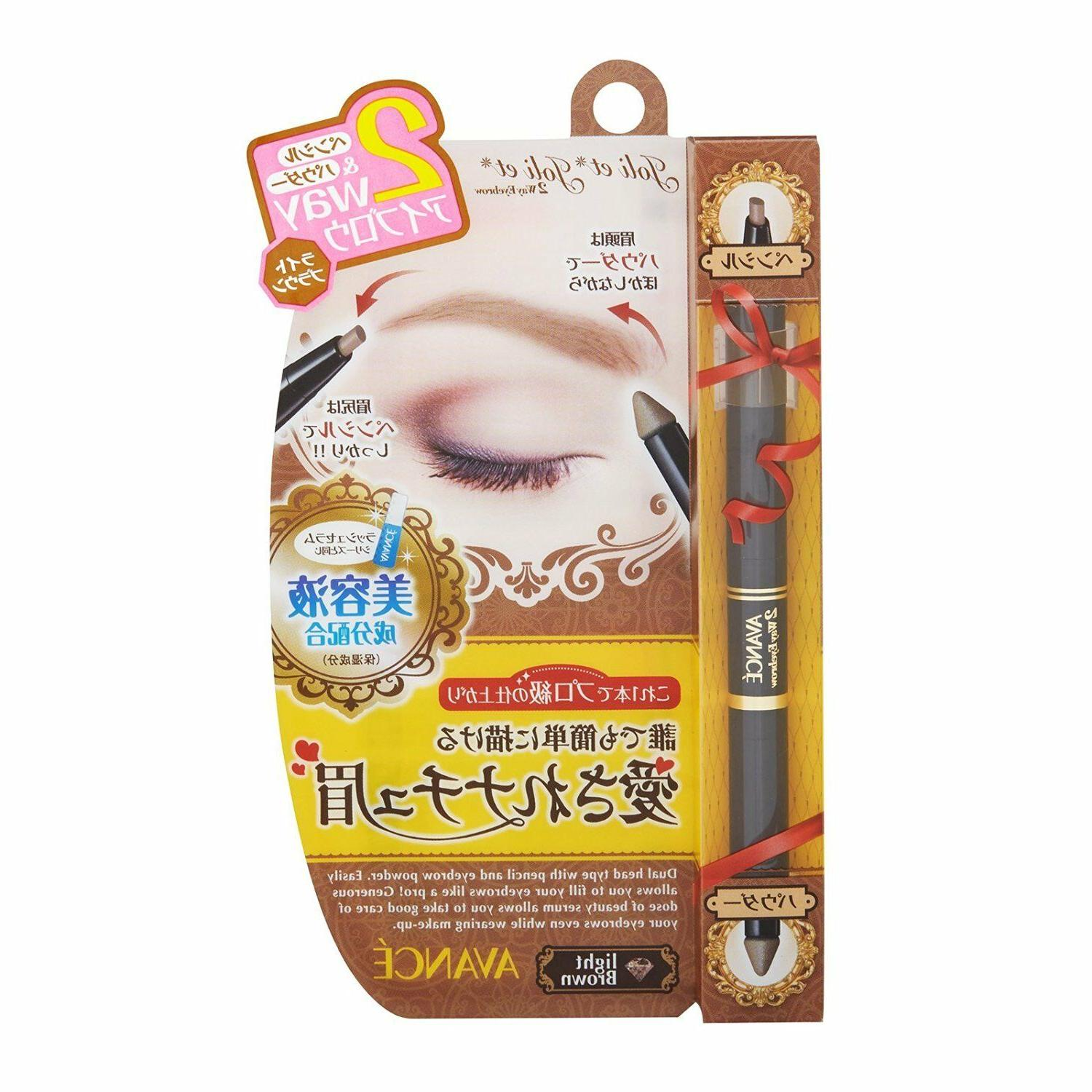 AVANCE Japan Joli et Joli et 2-way Pencil & Powder Eyebrow -