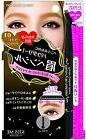 Isehan Kiss Me HEAVY ROTATION Powder Eyebrow Pencil 0.2g - 0
