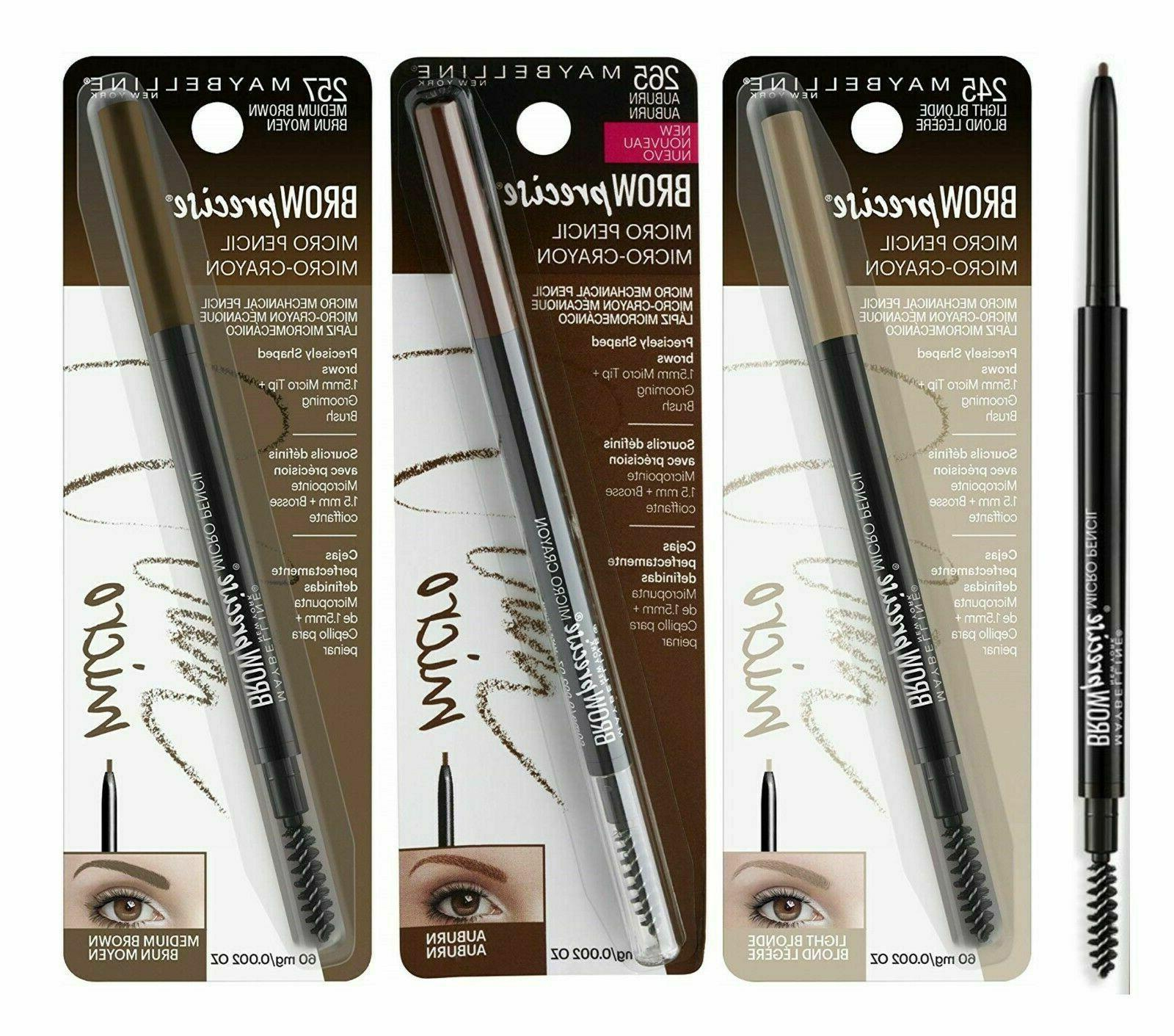 maybelline brow precise micro eyebrow pencil gromming