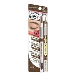 NEW! USA S&H! SANA JAPAN NEWBORN Brown Ex Eyebrow Pencil & P